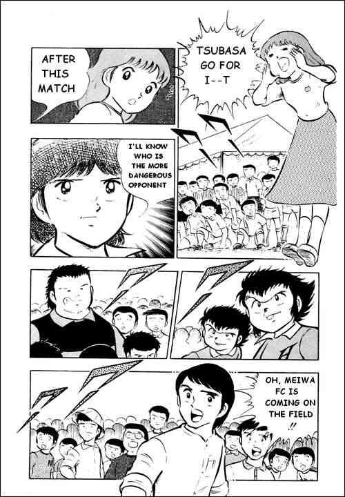 Captain Tsubasa, Chapter 18 image 015