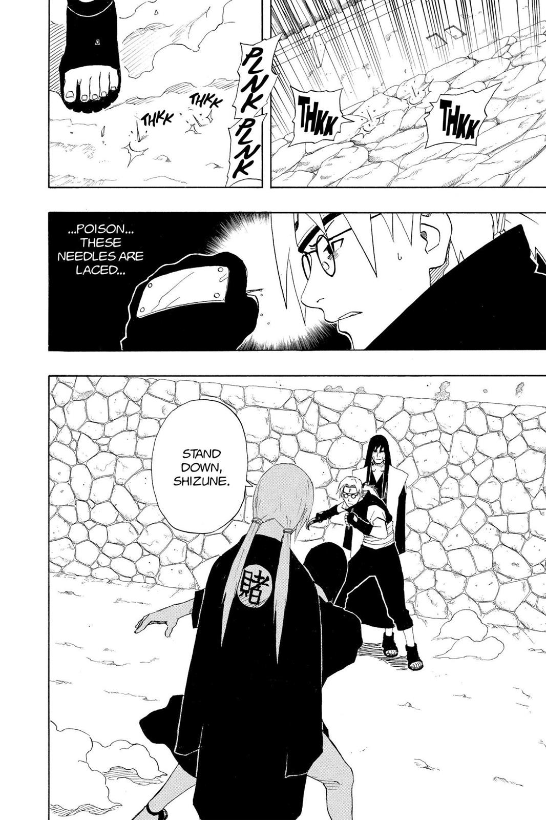 Naruto, Chapter 156 image 004