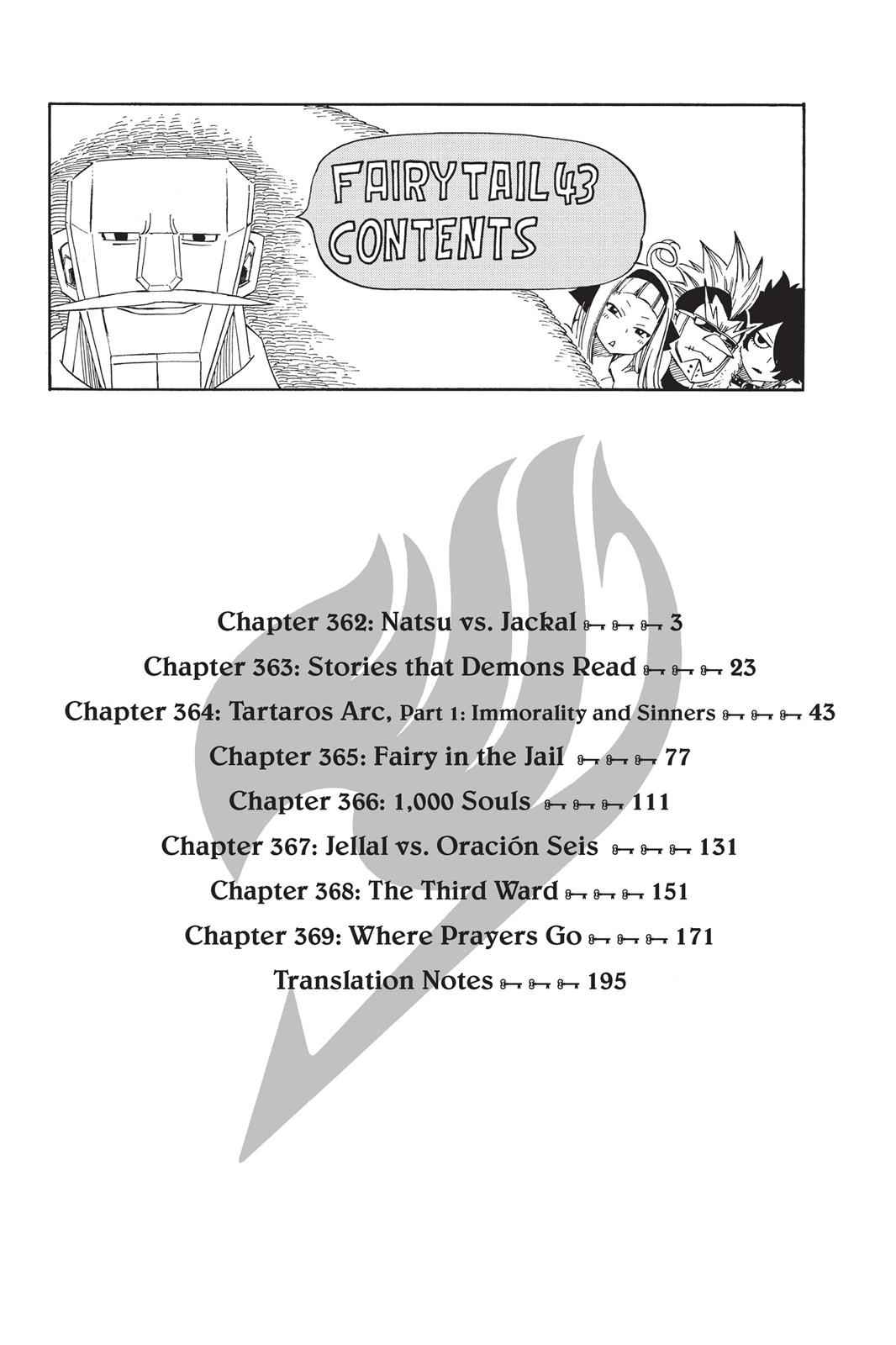 Chapter 362 image 004