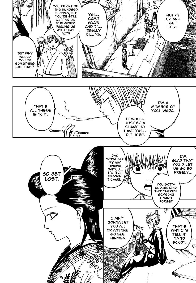 Gintama Chapter, 212 image 009