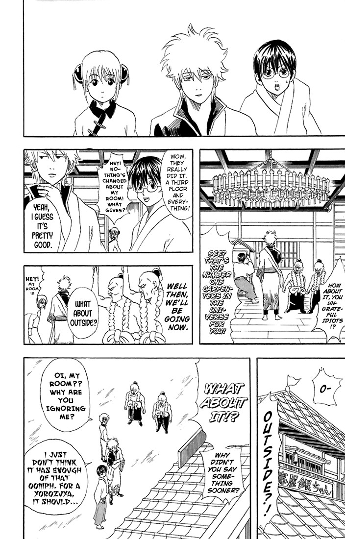 Gintama Chapter, 54 image 017