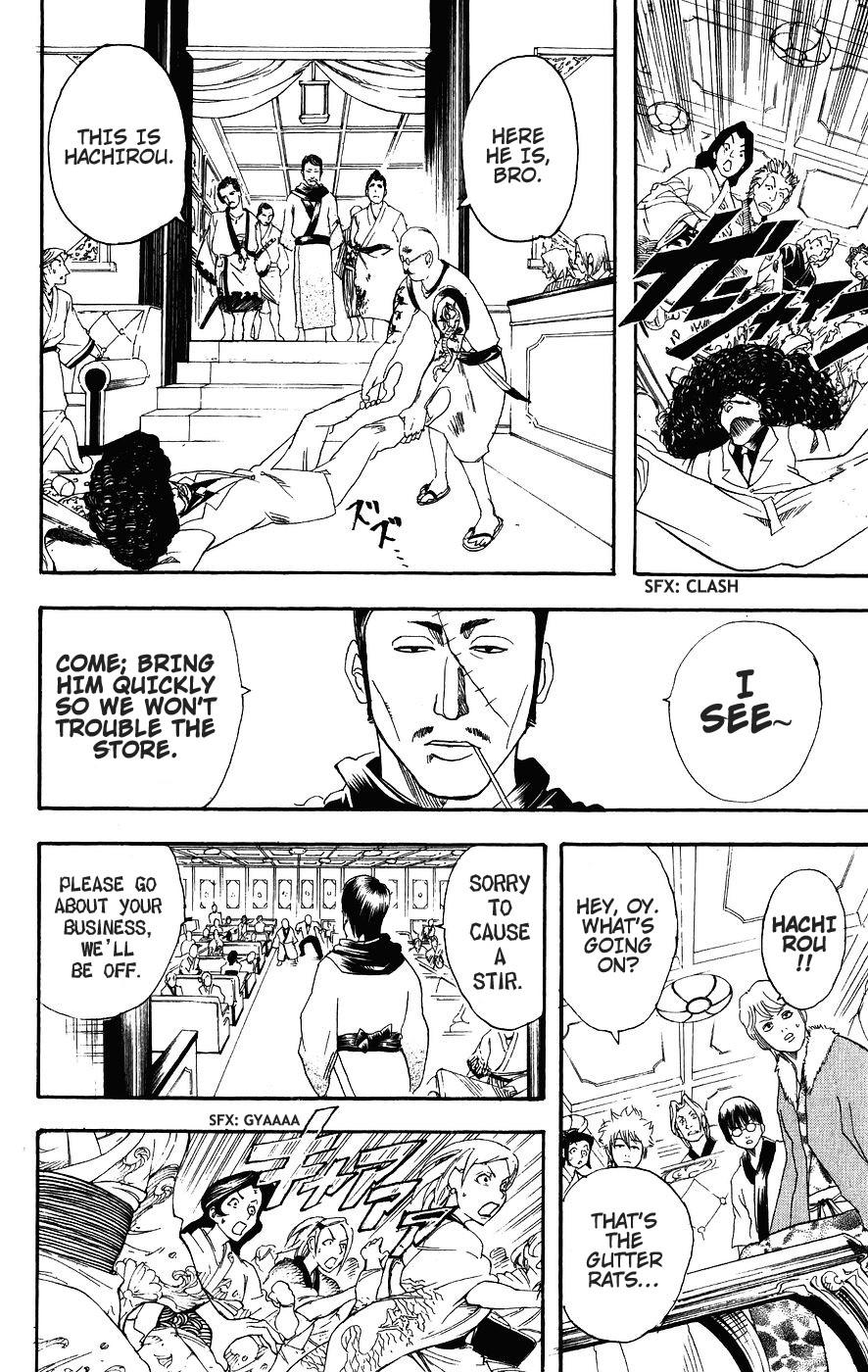 Gintama Chapter, 105 image 007