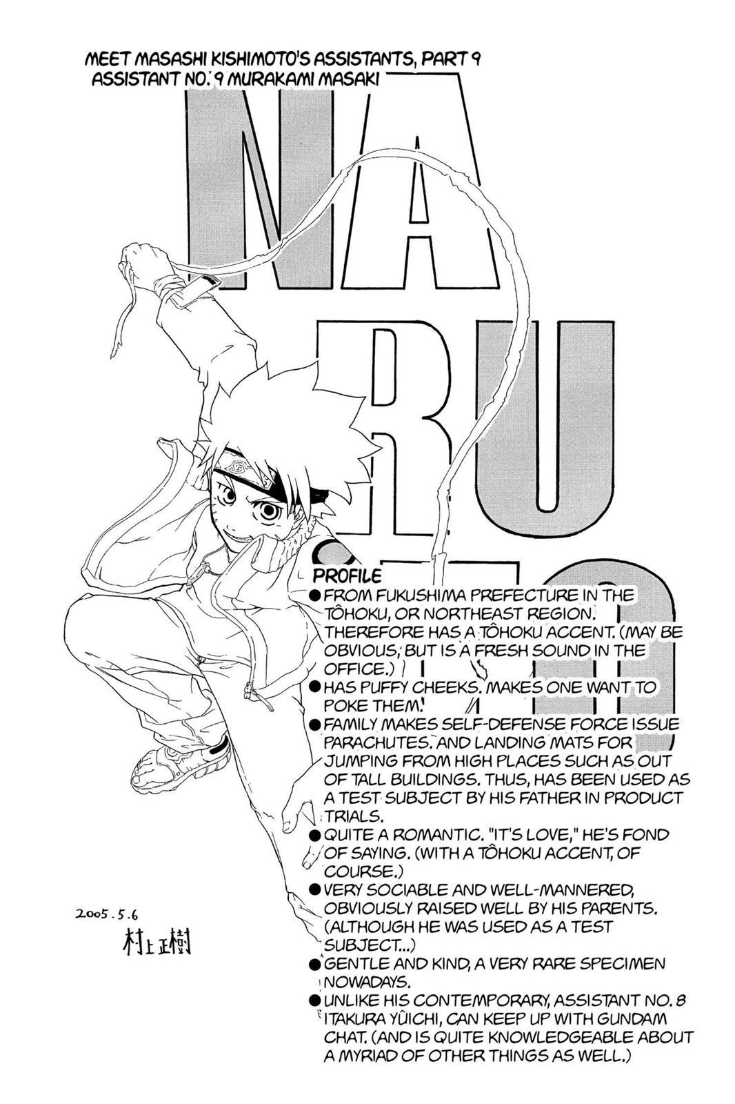 Naruto, Chapter 245 image 027