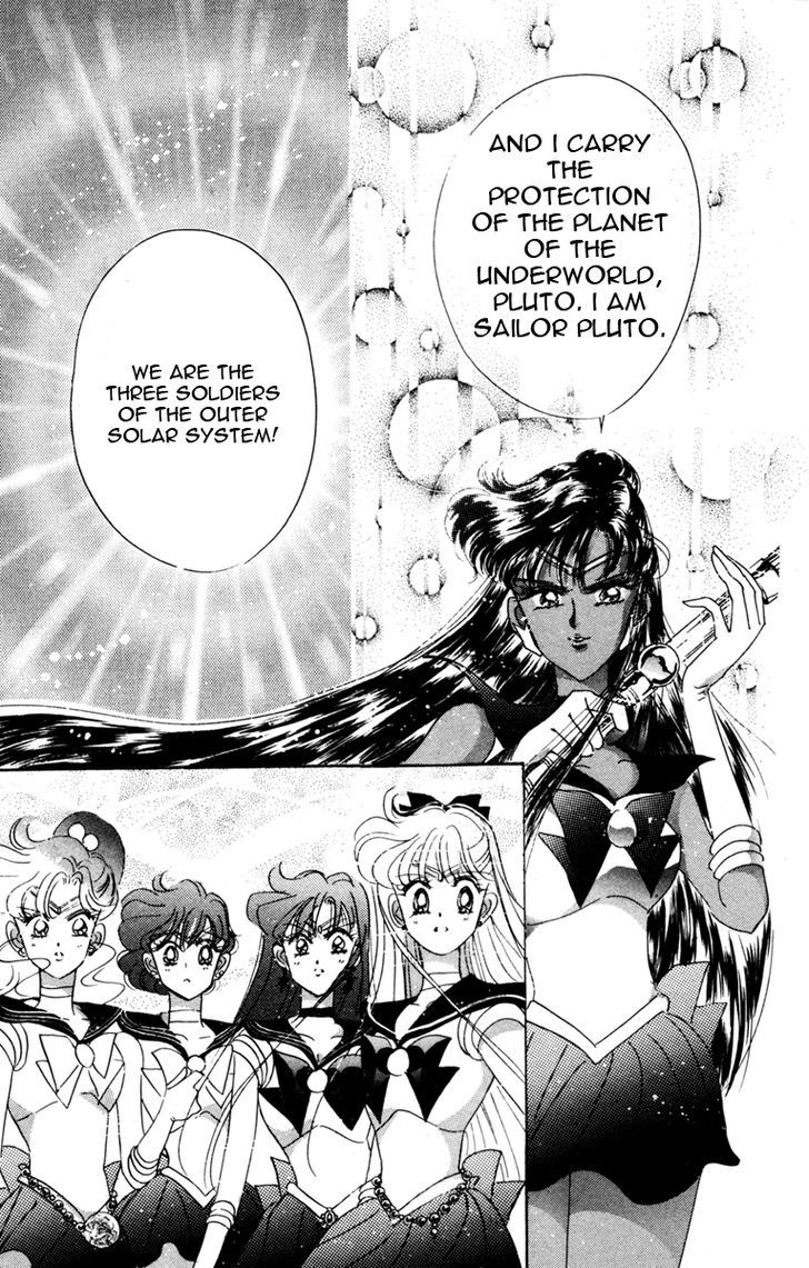 Sailor Moon, Cahpter 32 image 009