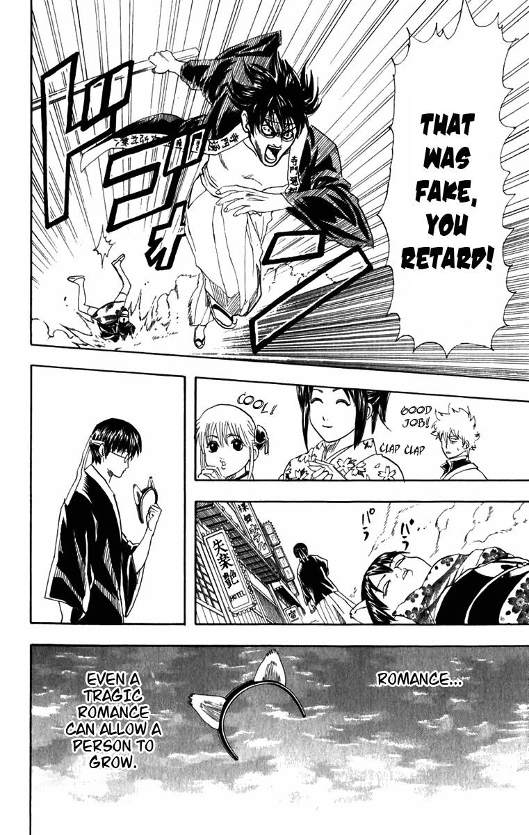 Gintama Chapter, 86 image 027