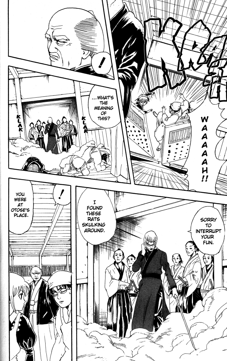 Gintama Chapter, 79 image 002
