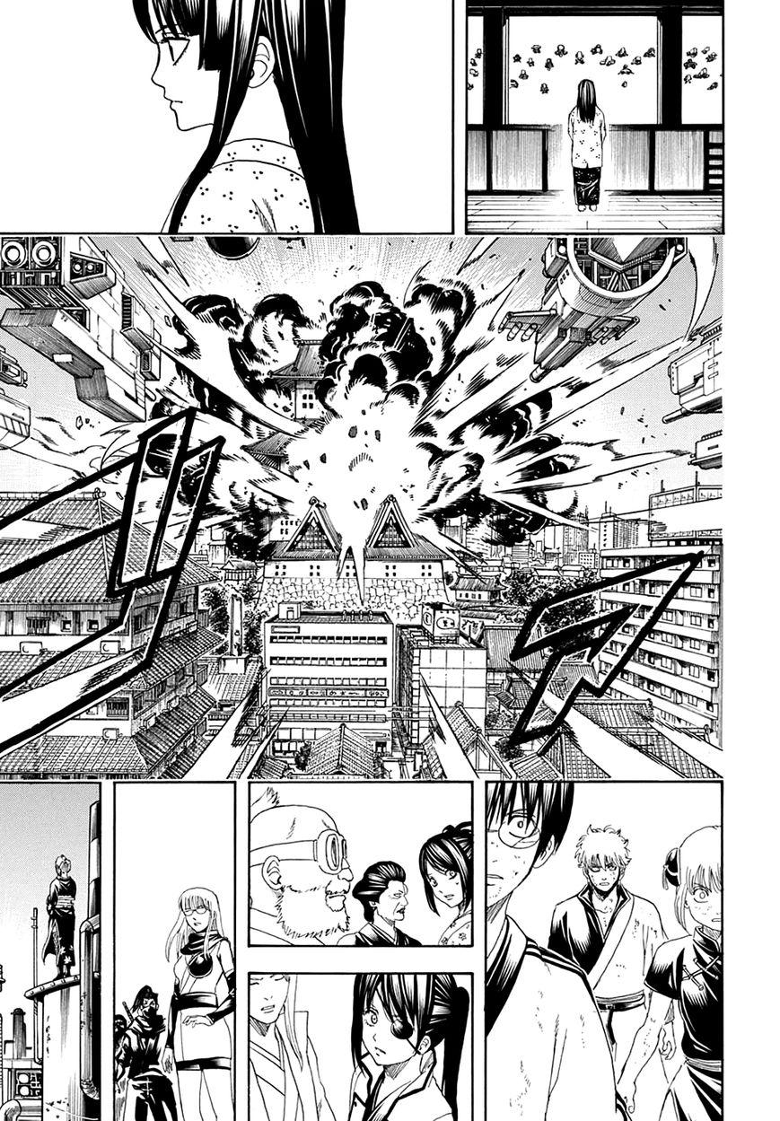 Gintama Chapter, 605 image 014