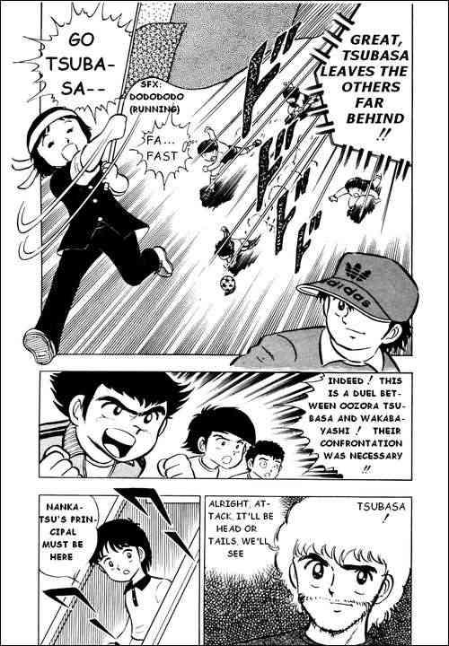 Captain Tsubasa, Chapter 5 image 029