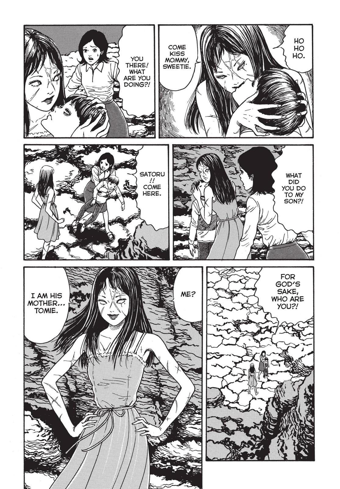 Tomie, Chapter 14 image 017