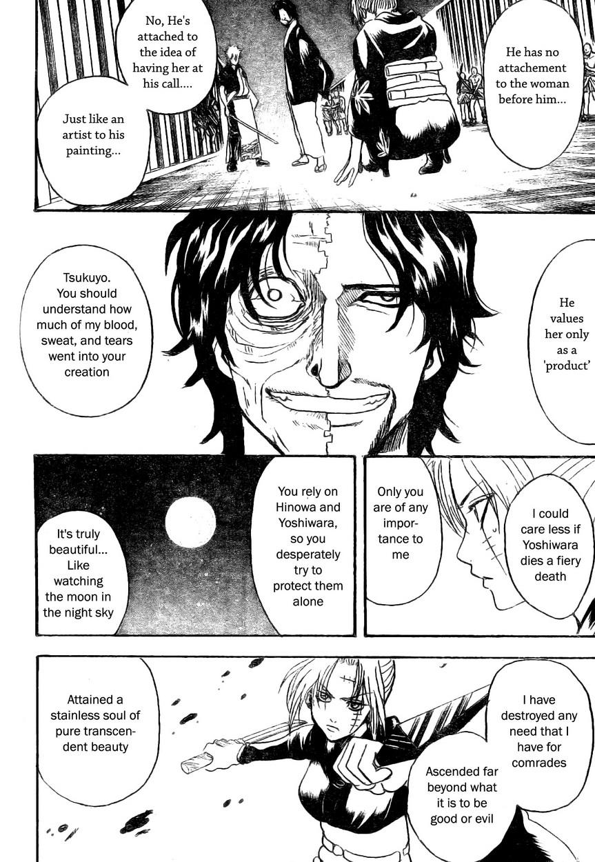 Gintama Chapter, 256 image 006