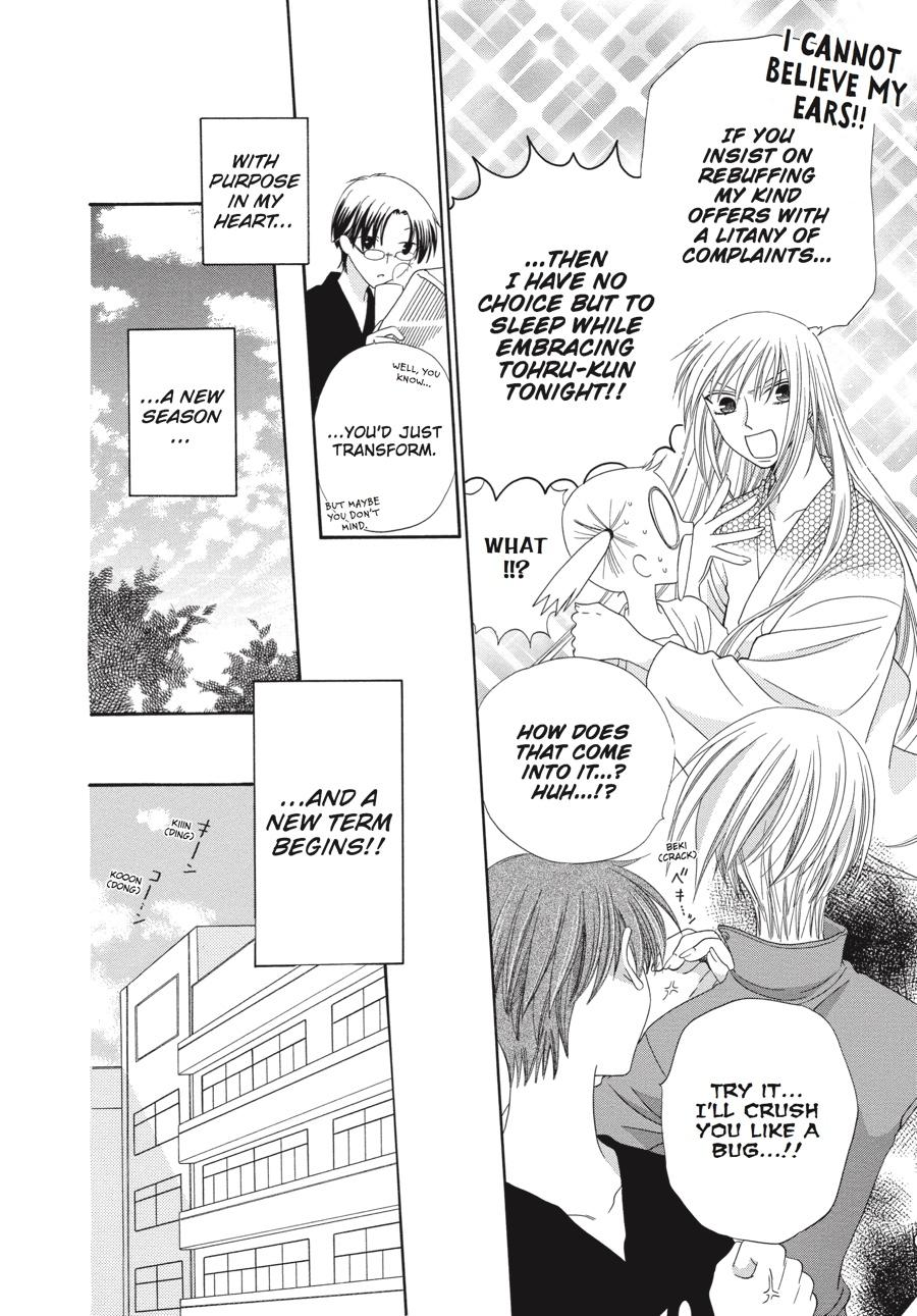 Fruits Basket, Chapter 66 image 010