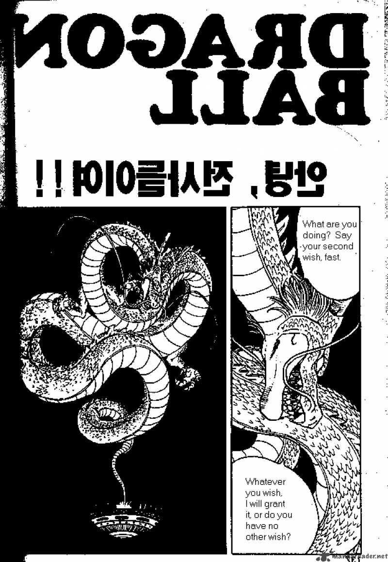 Dragon Ball, Chapter 419 image 001