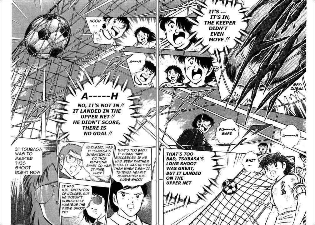 Captain Tsubasa, Chapter 60 image 046