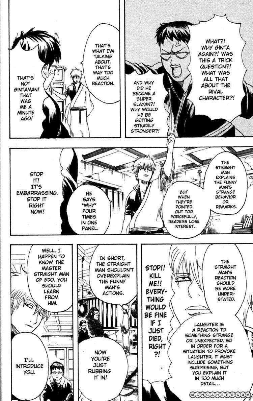 Gintama Chapter, 169 image 016