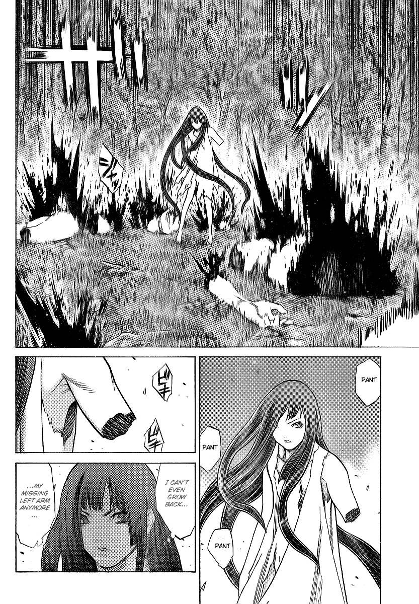 Claymore, Chapter 95 image 023