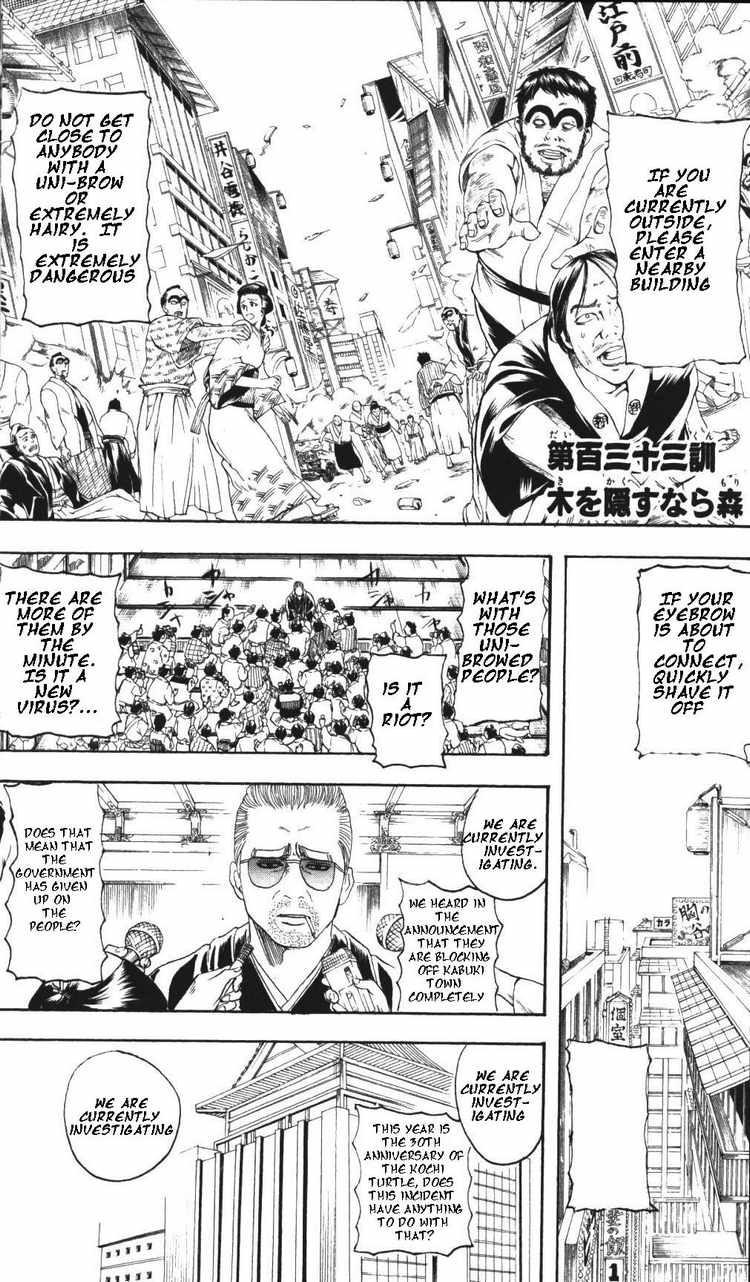 Gintama Chapter, 133 image 007