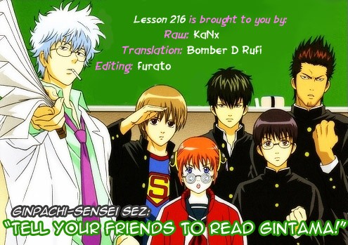 Gintama Chapter, 216 image 001