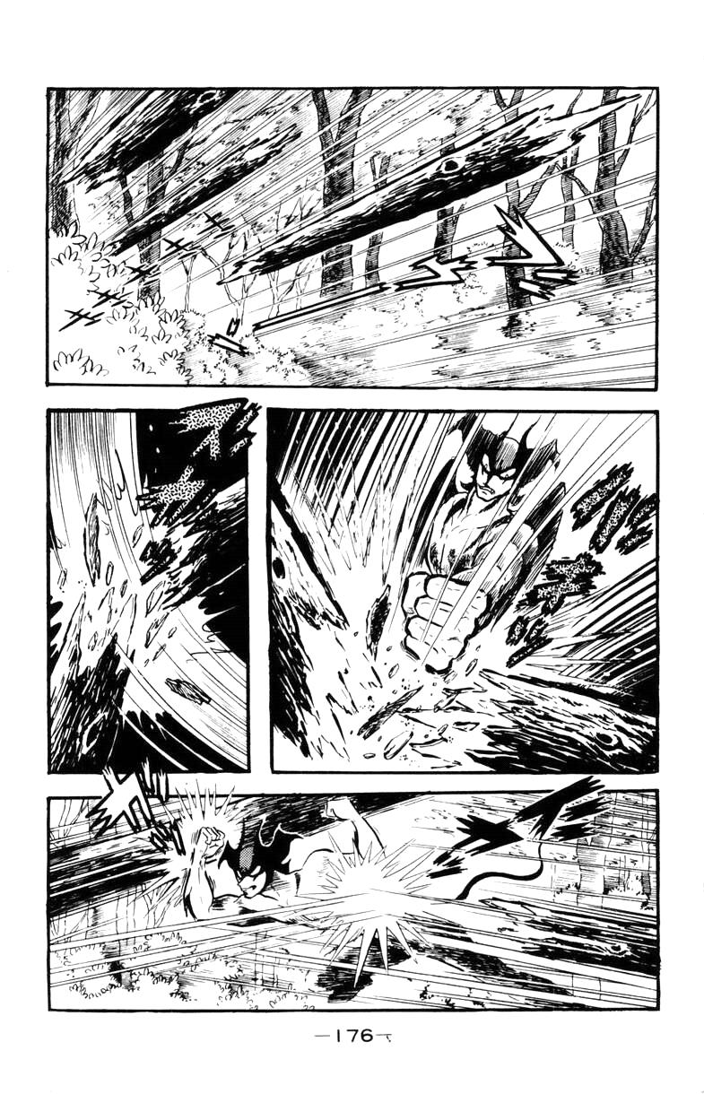 Devilman, Chapter 2 image 172