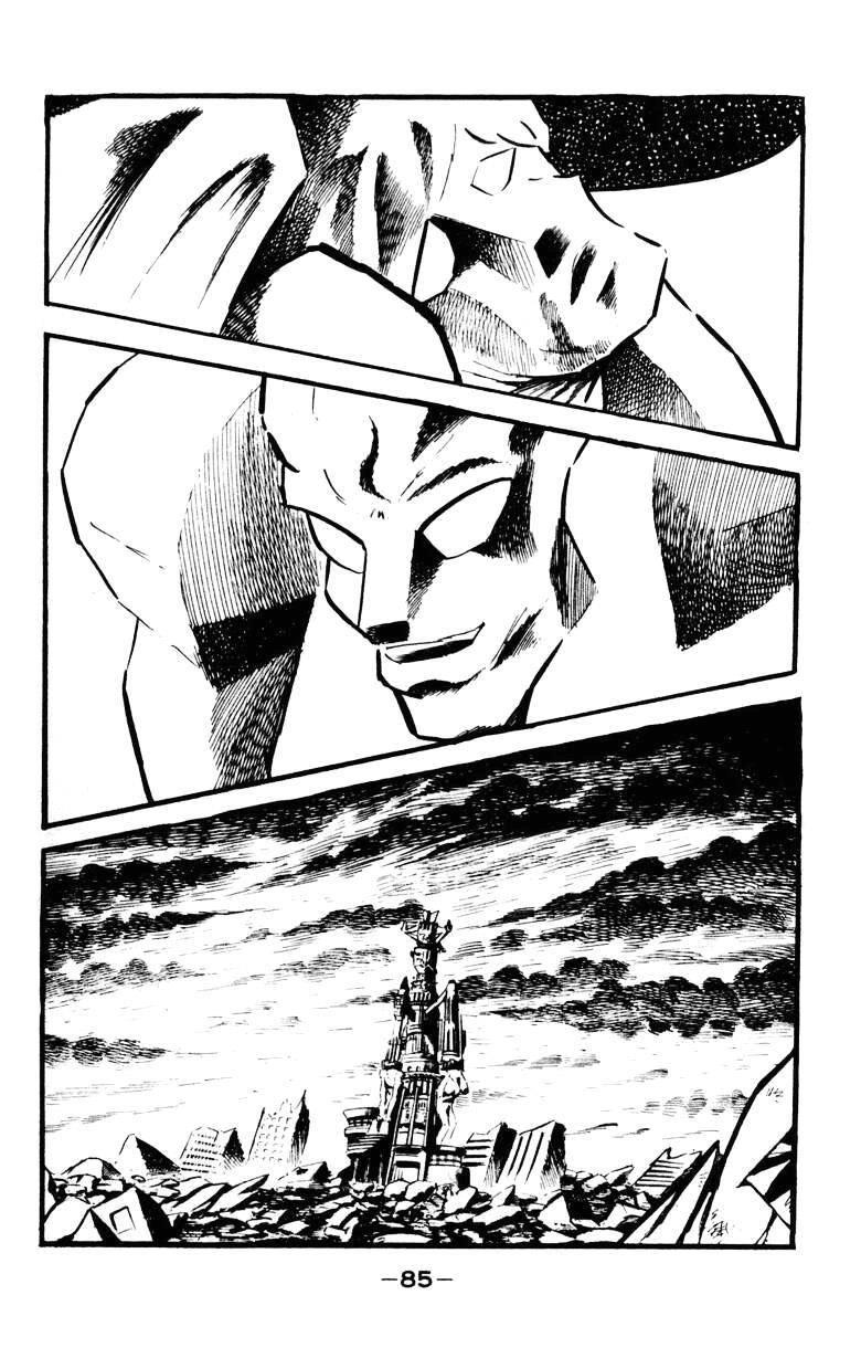 Devilman, Chapter 5 image 079