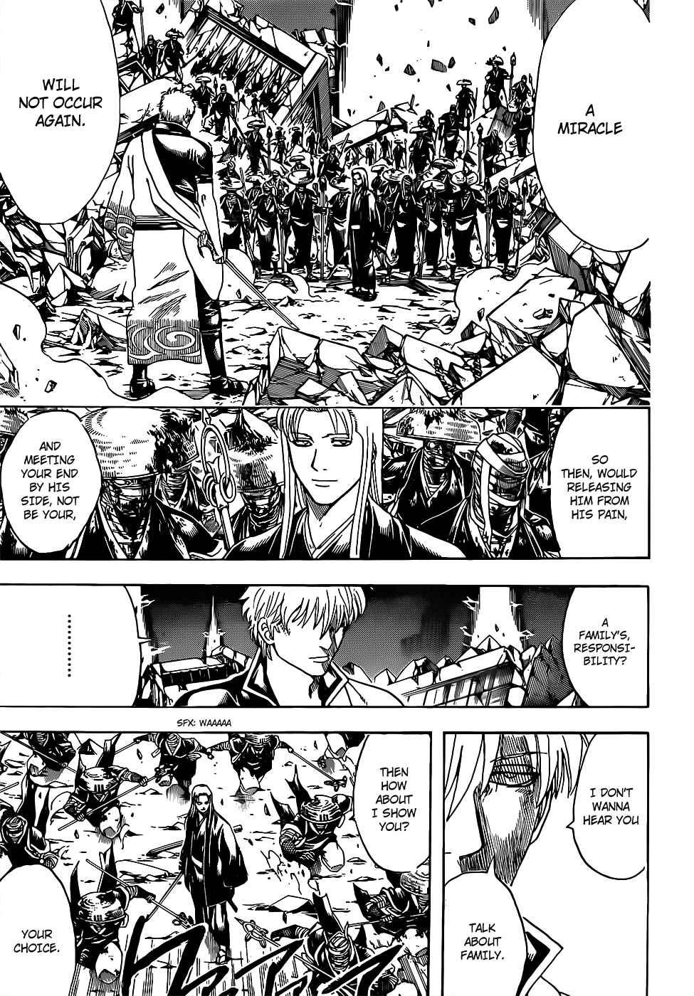 Gintama Chapter, 659 image 005