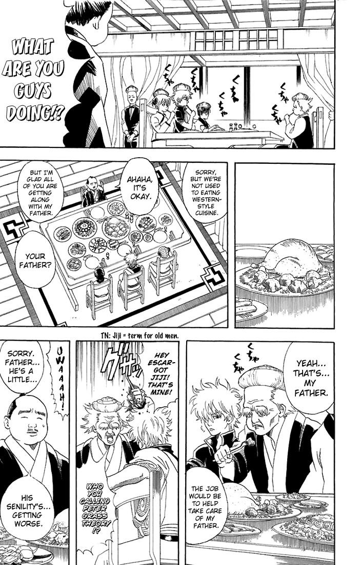 Gintama Chapter, 56 image 006