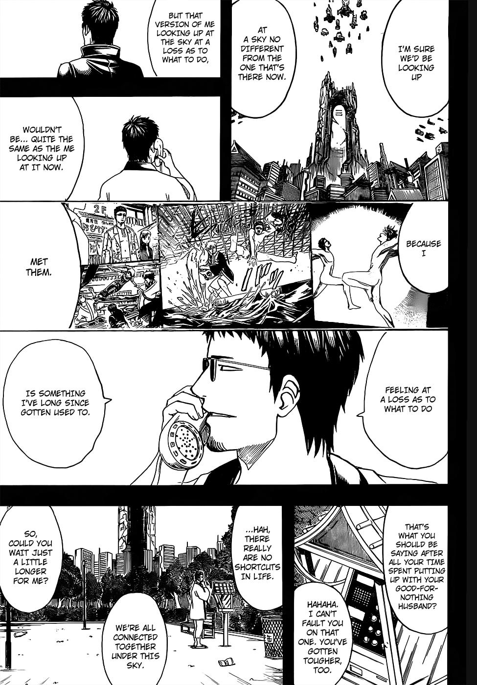 Gintama Chapter, 656 image 003