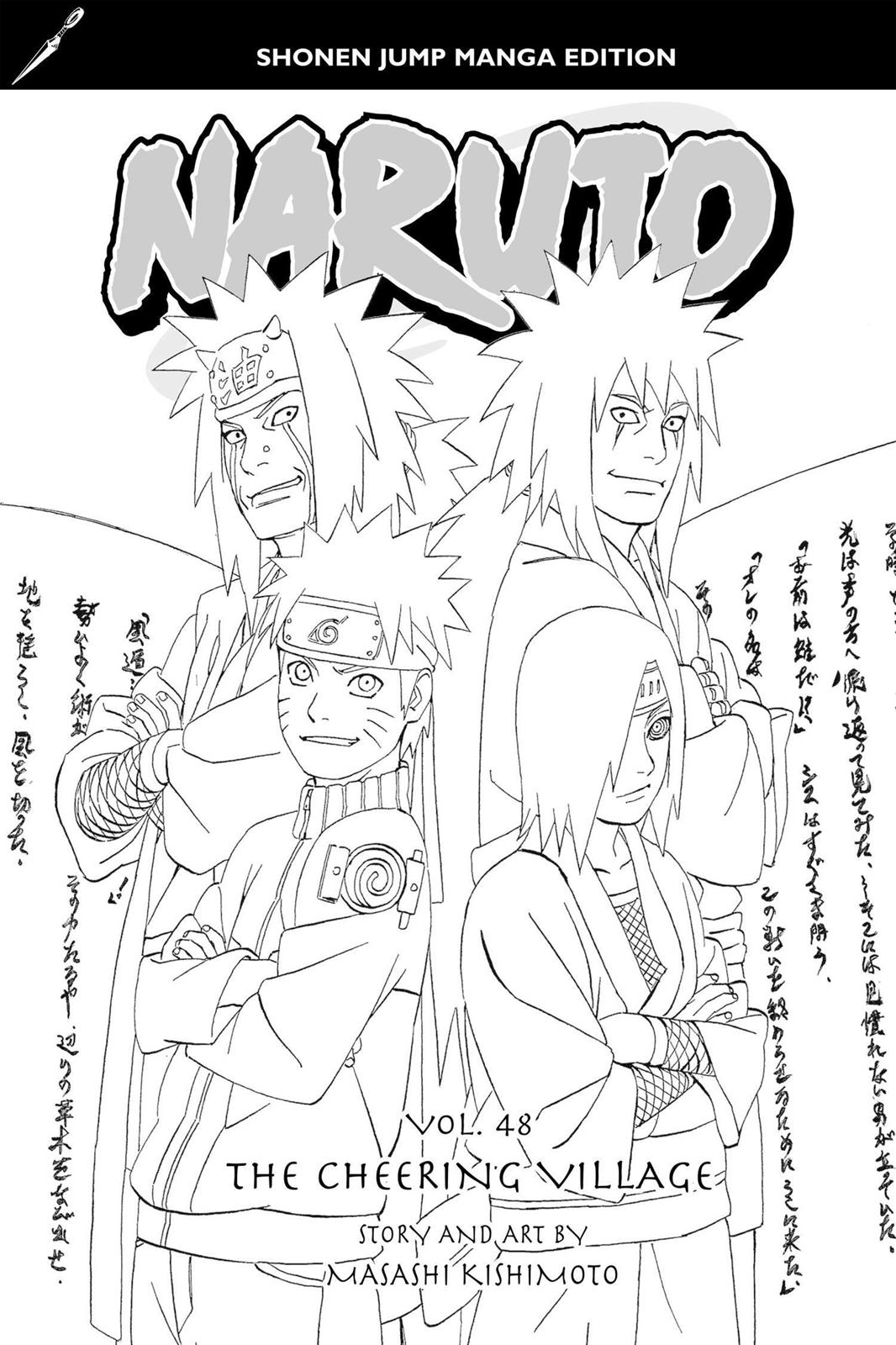Naruto, Chapter 443 image 004