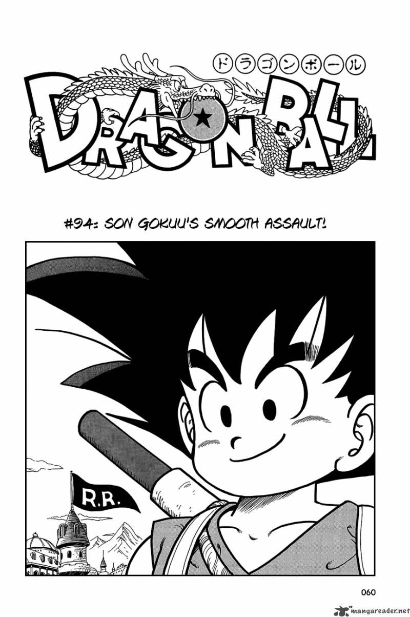 Dragon Ball, Chapter 94 image 002