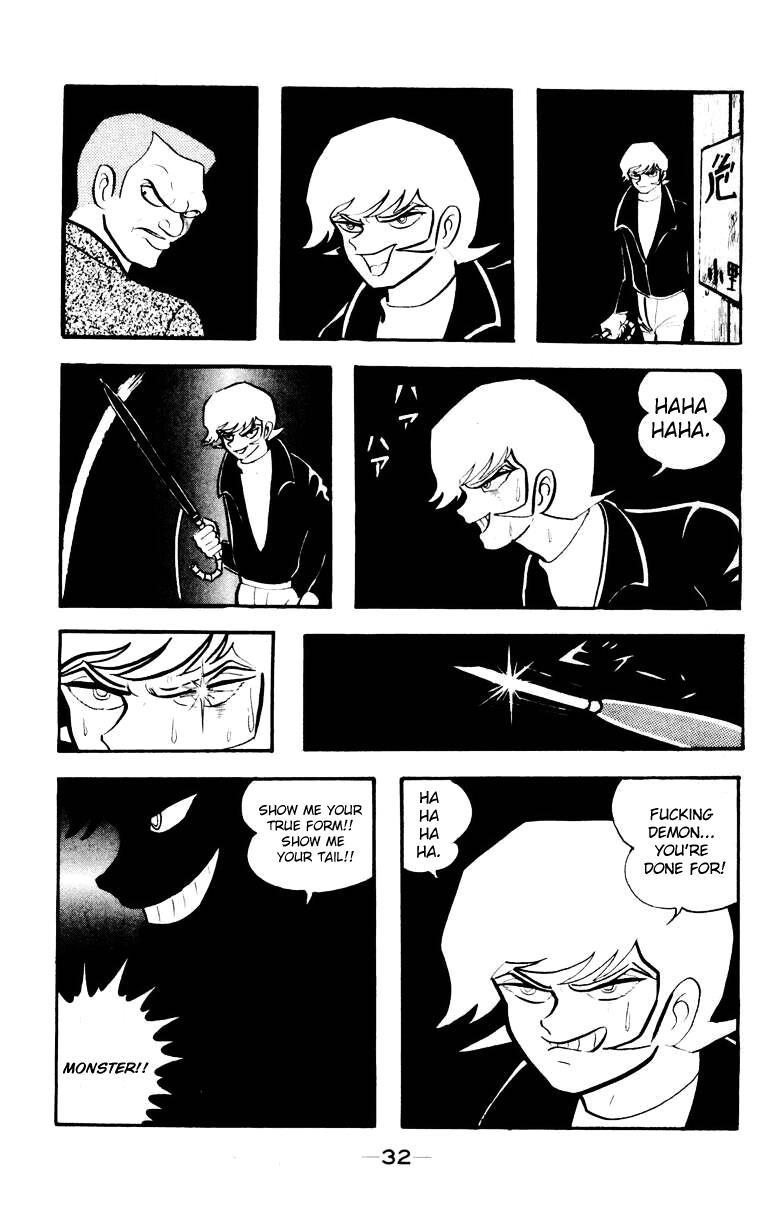 Devilman, Chapter 3 image 029