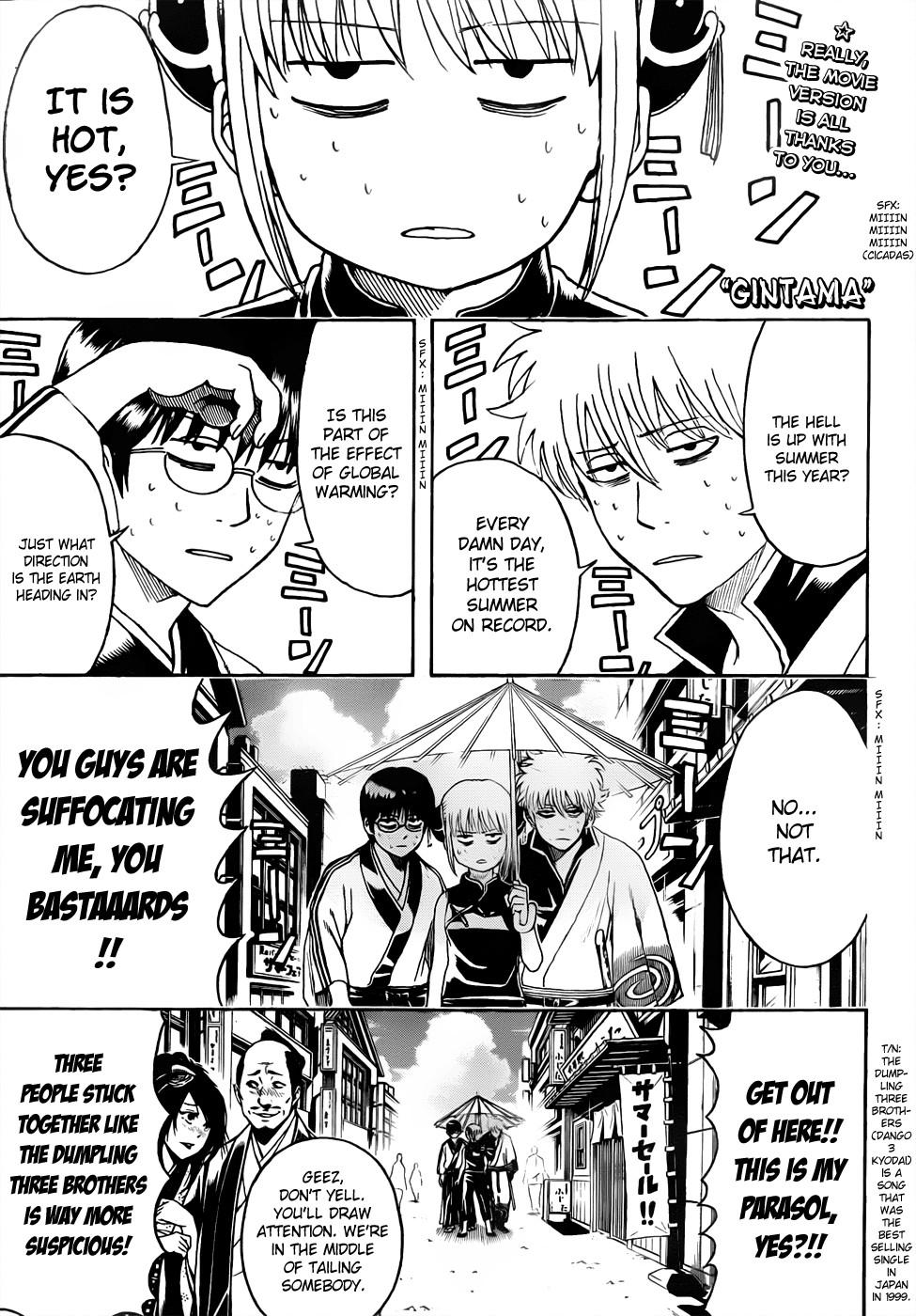 Gintama Chapter, 457 image 001