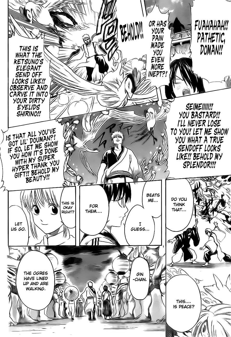 Gintama Chapter, 289 image 018
