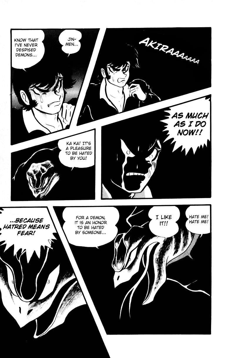 Devilman, Chapter 3 image 122