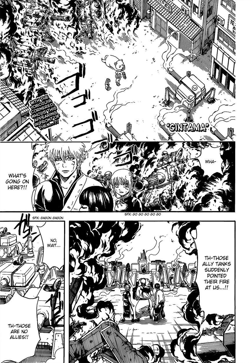 Gintama Chapter, 606 image 001
