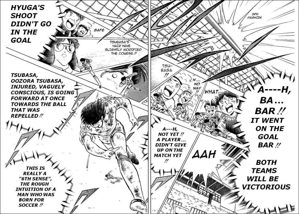 Captain Tsubasa, Chapter 84 image 025