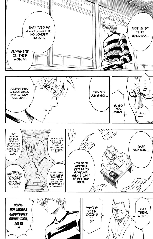 Gintama Chapter, 341 image 020