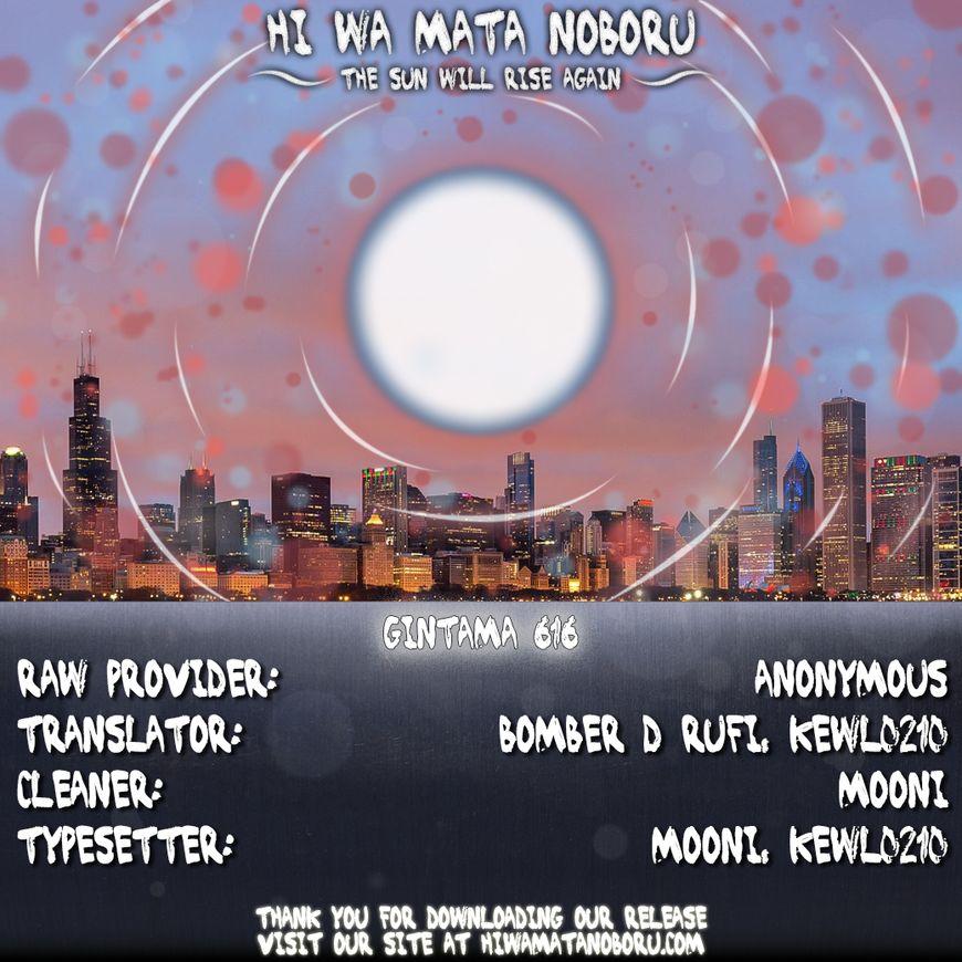 Gintama Chapter, 616 image 018
