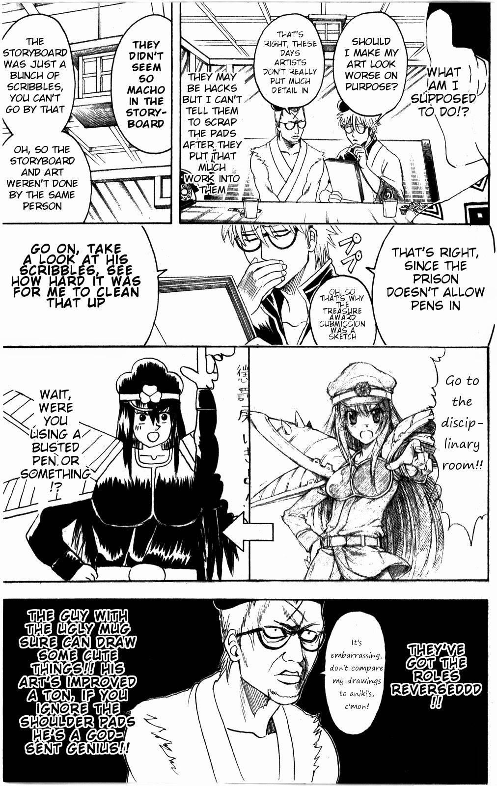 Gintama Chapter, 361 image 018