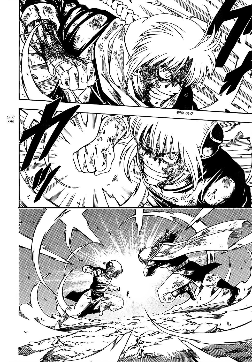 Gintama Chapter, 589 image 011