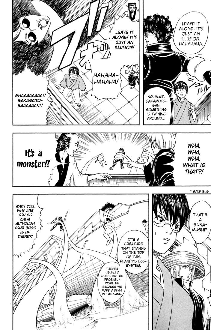 Gintama Chapter, 27 image 011