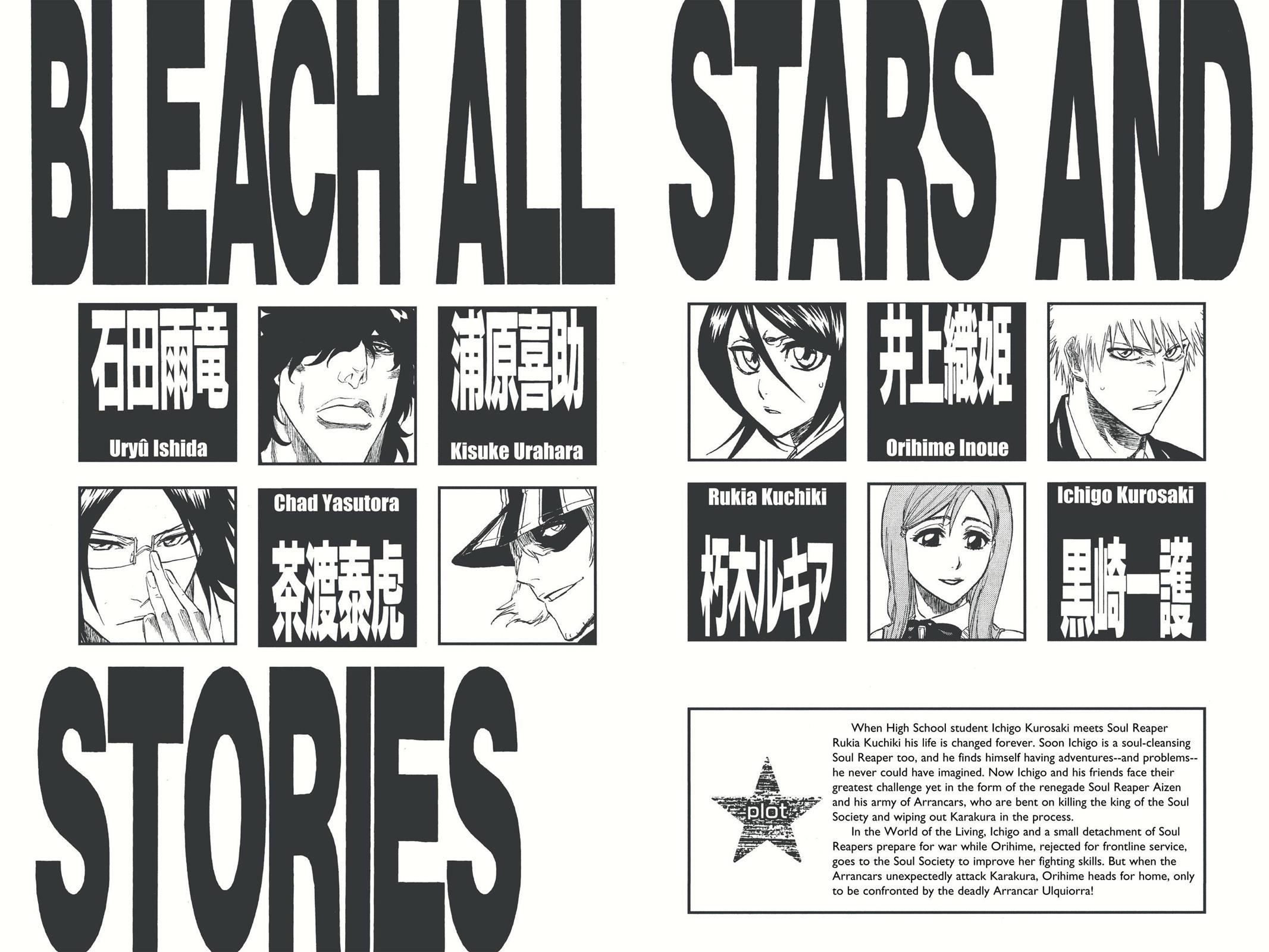 Bleach, Chapter 234 image 005