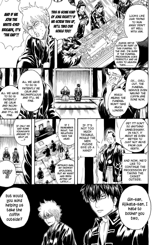 Gintama Chapter, 317 image 003