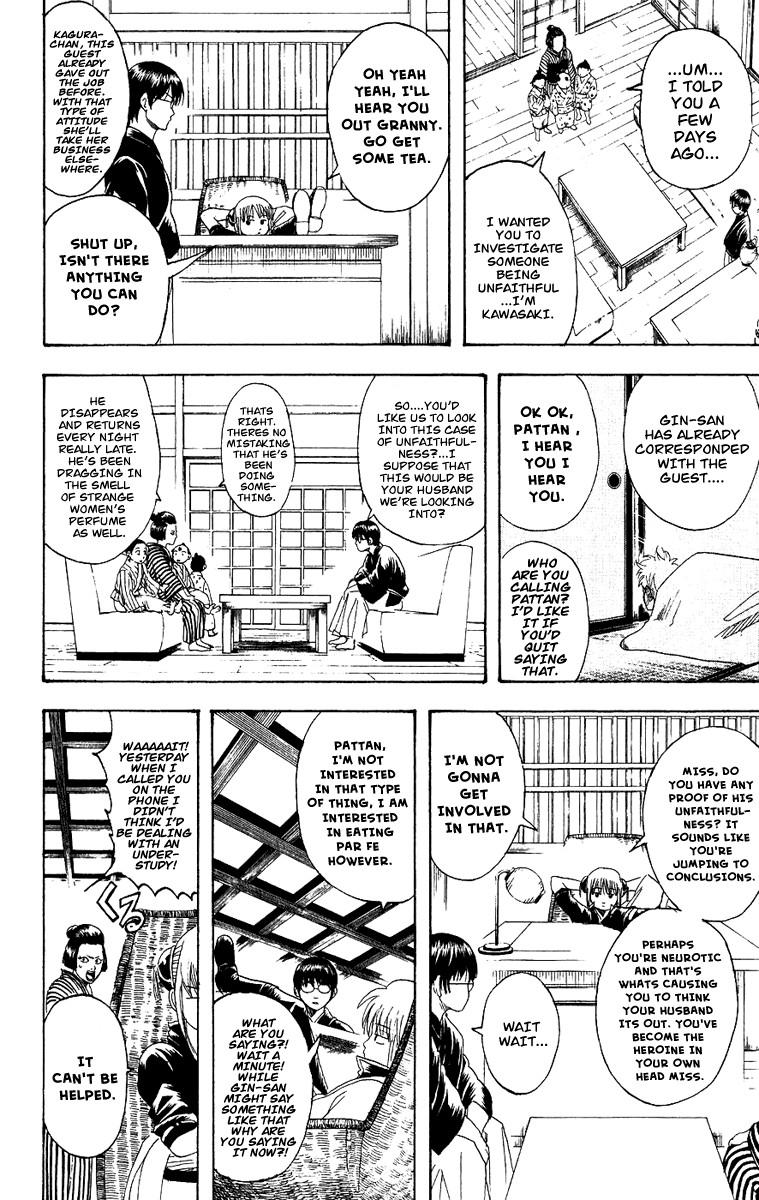 Gintama Chapter, 107 image 005
