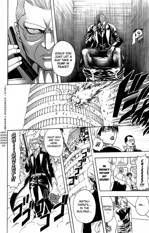 Gintama Chapter, 329 image 027