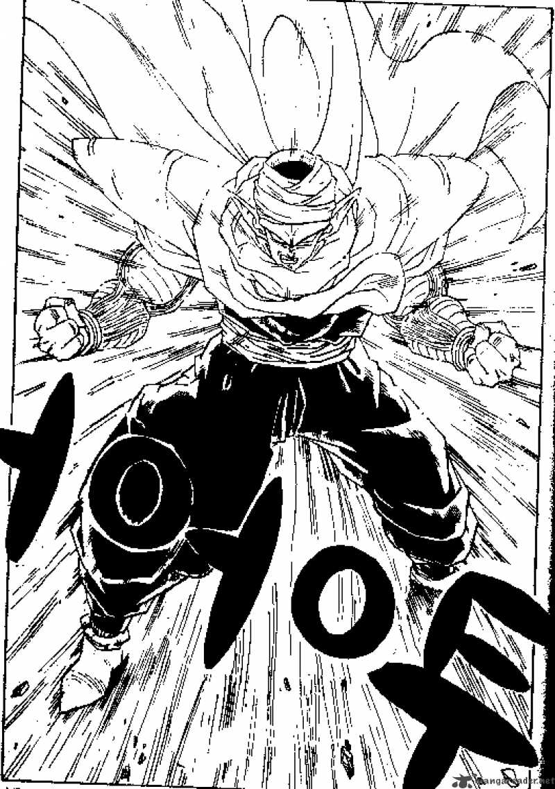 Dragon Ball, Chapter 361 image 013