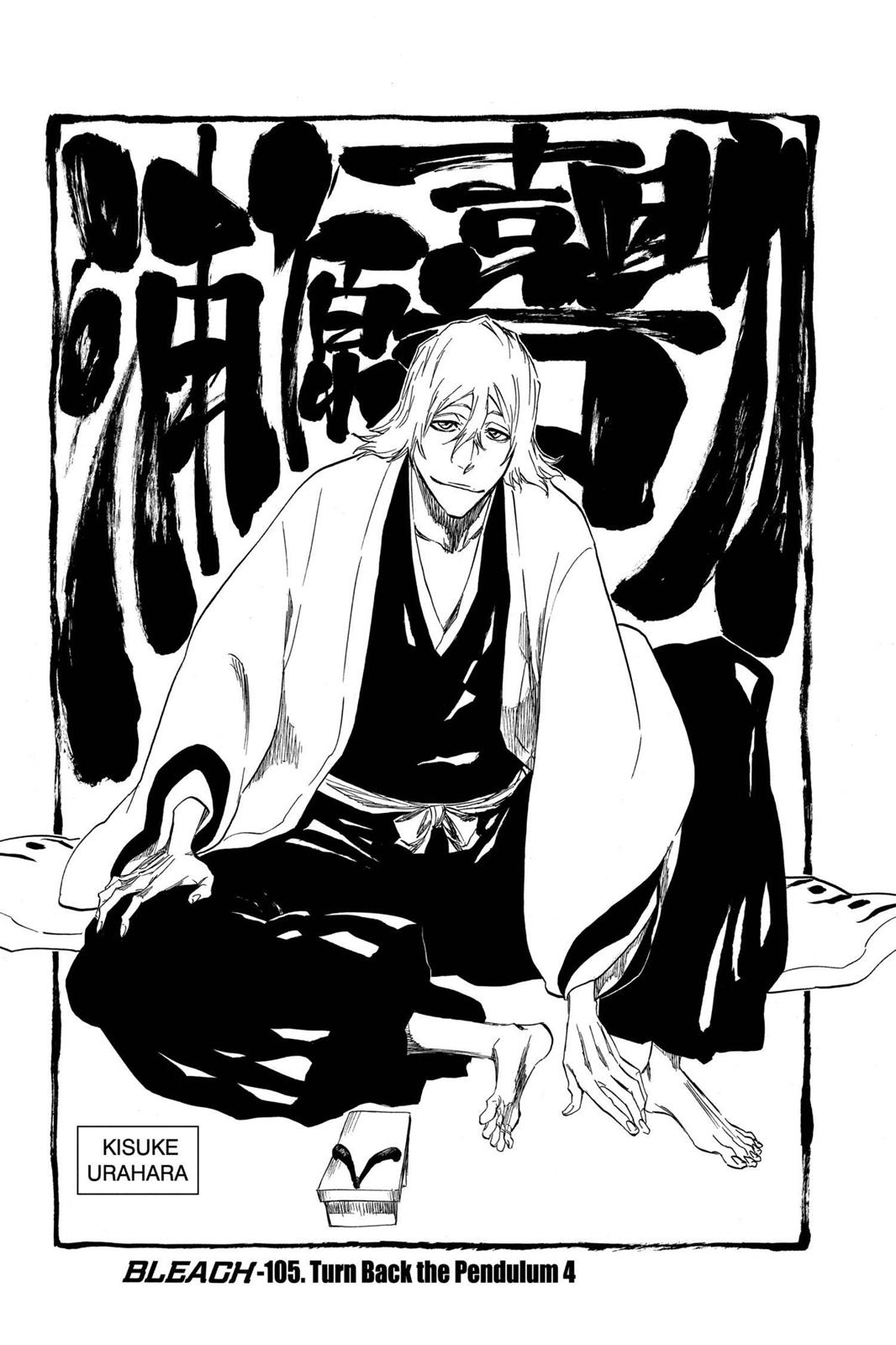 Bleach, Chapter 315.5 image 073