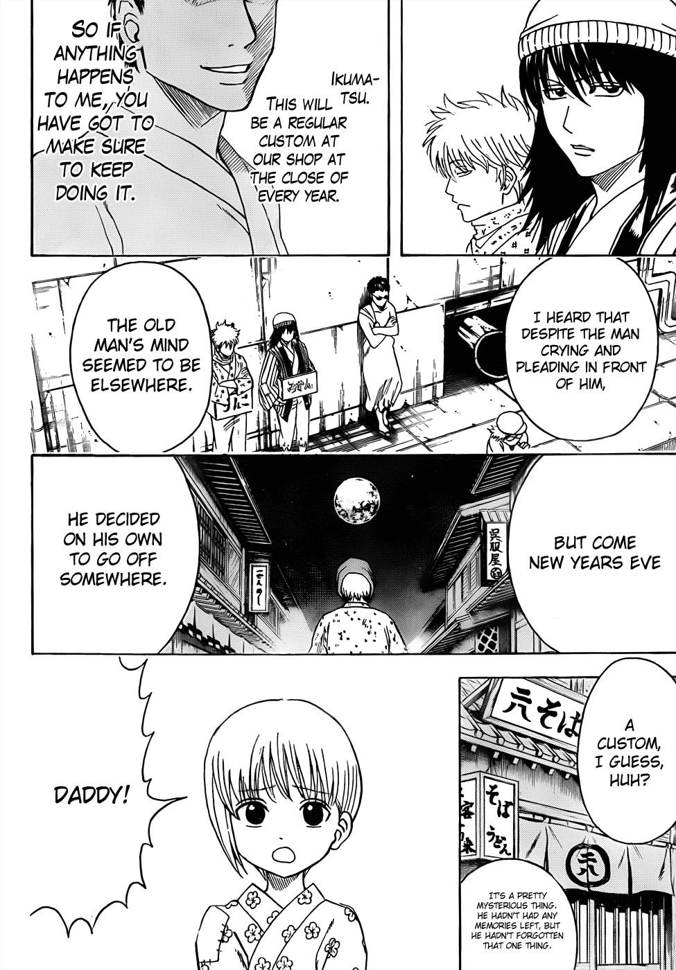 Gintama Chapter, 432 image 014