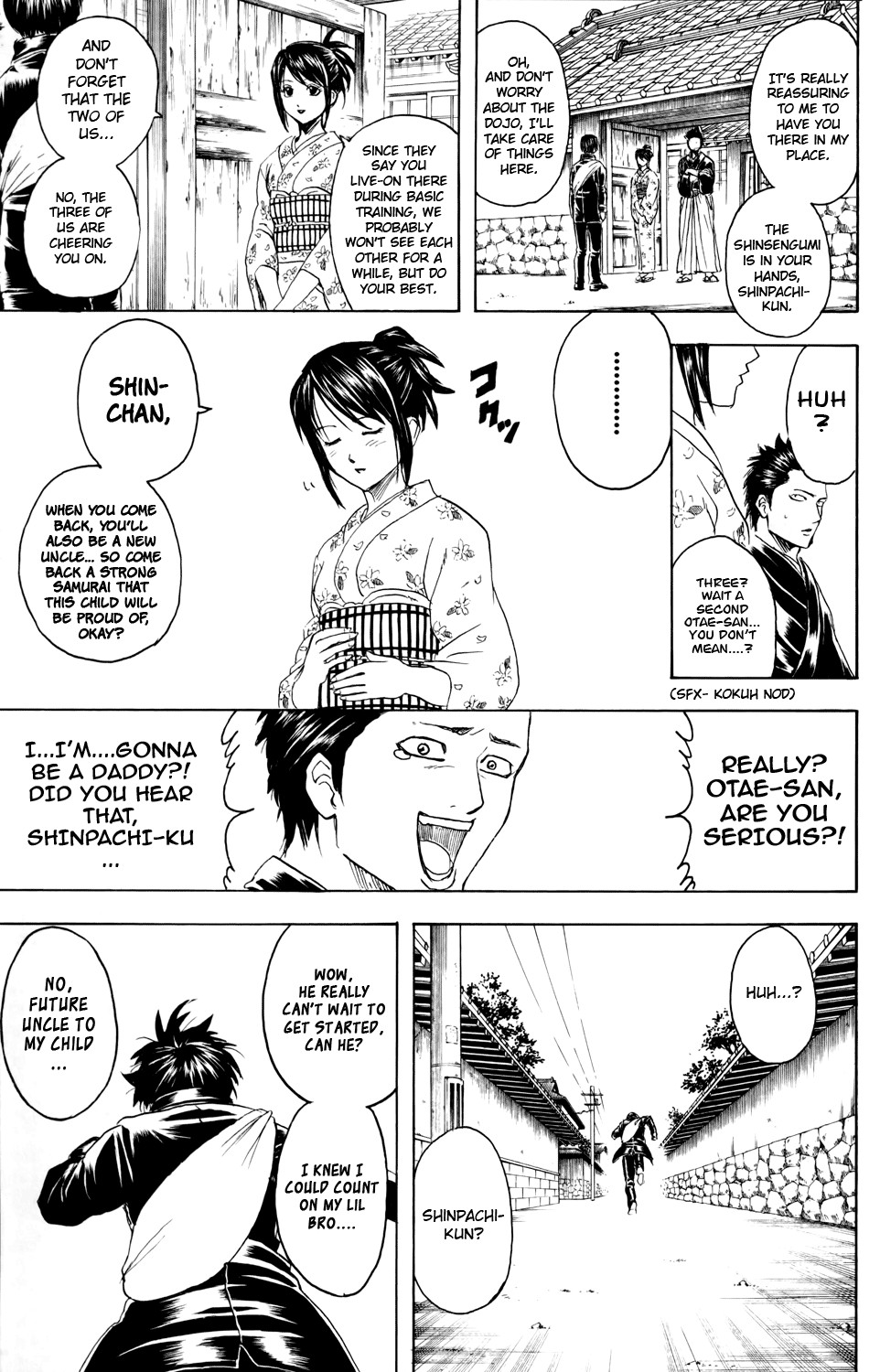 Gintama Chapter, 325 image 003