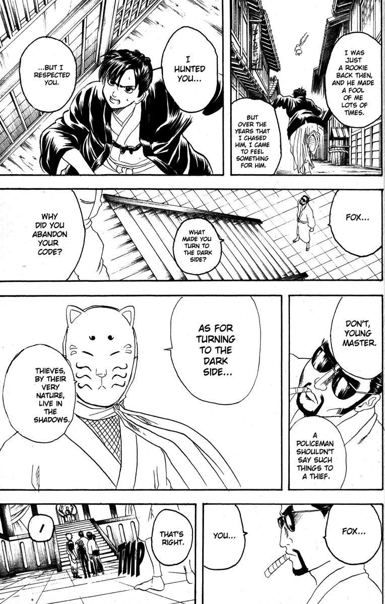 Gintama Chapter, 137 image 003