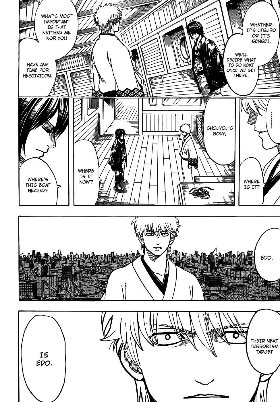 Gintama Chapter, 682 image 012