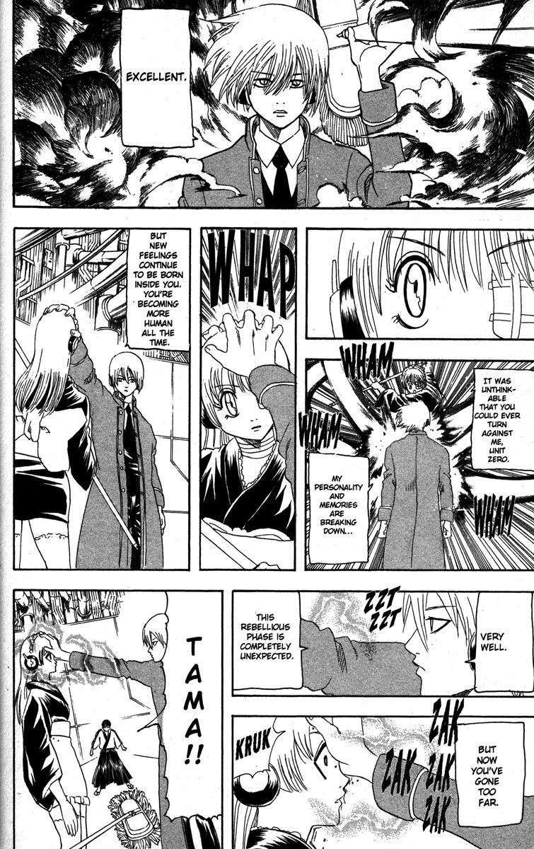 Gintama Chapter, 145 image 006